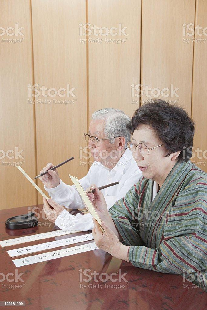 Senior Japanese stock photo