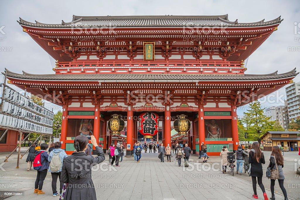 Sensoji Temple in Asakusa District - Tokyo stock photo