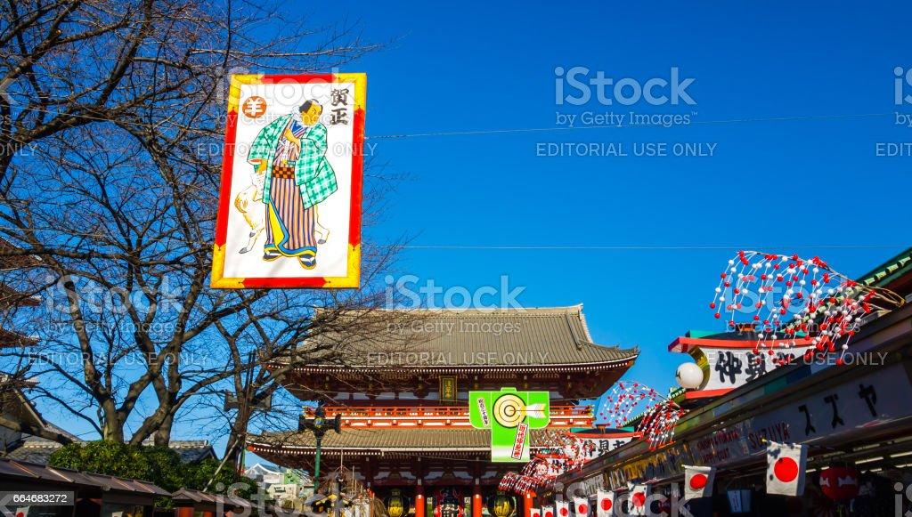 Sensoji temple, Tokyo stock photo