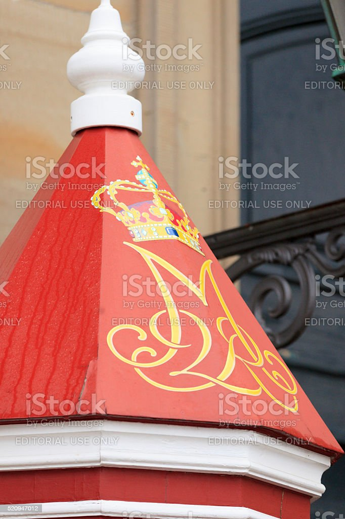 sentry box of the Danish royal guard stock photo