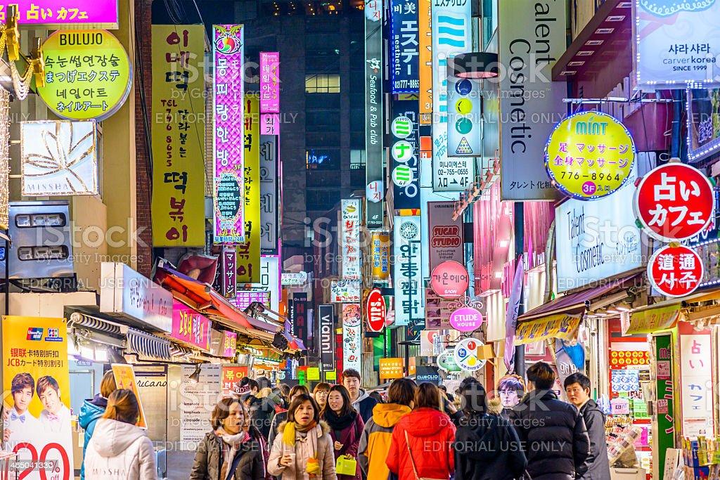 Seoul Nightlife stock photo