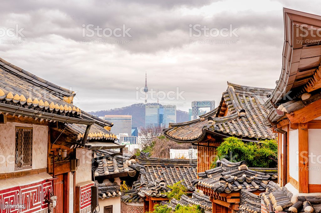 Seoul, South Korea Skyline stock photo