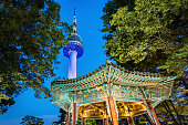 N Seoul Tower Golden Pavilion by Night Seoul South Korea