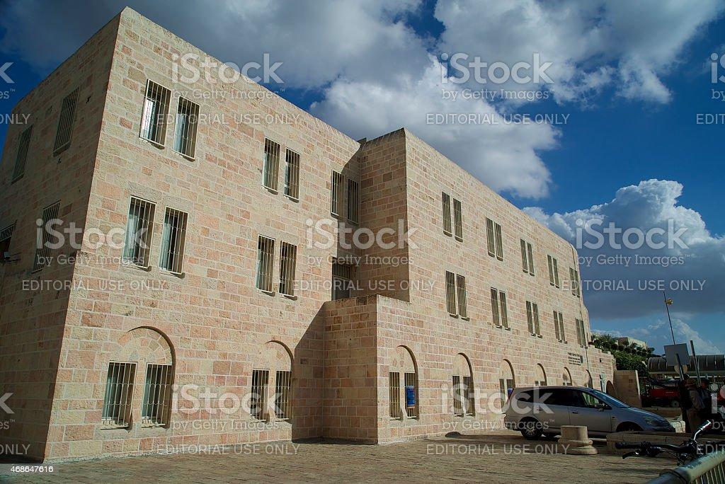 Sephardic Educational Center stock photo