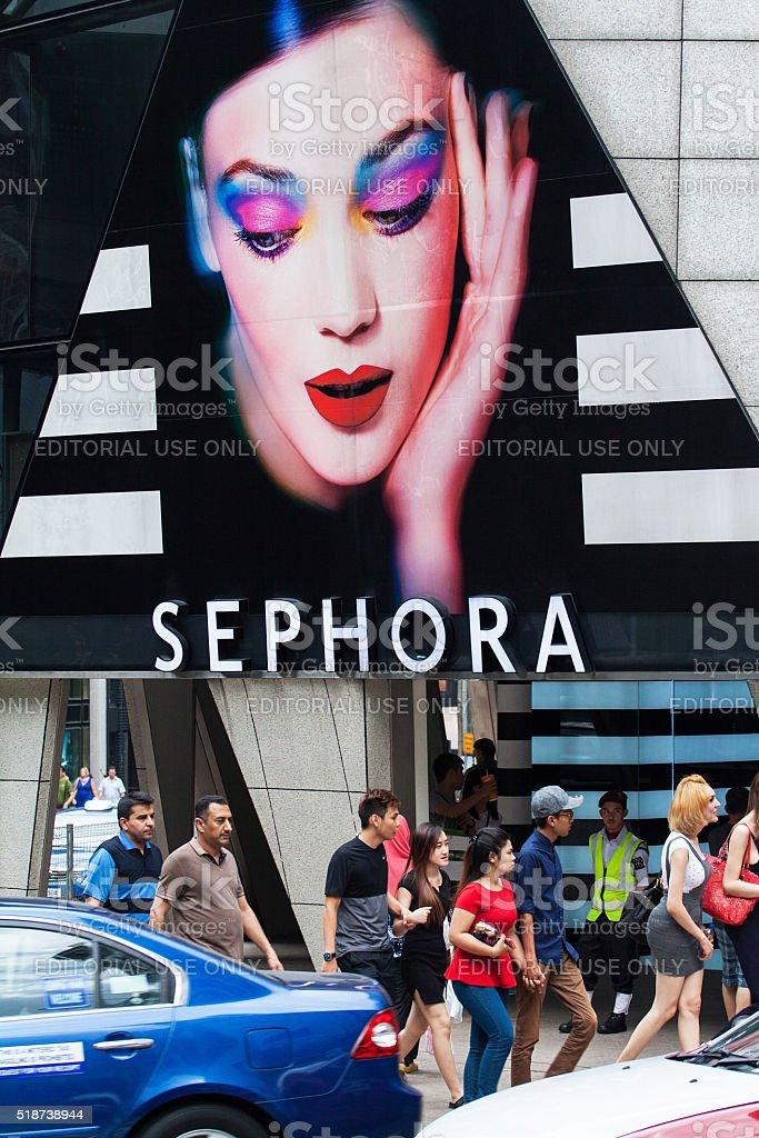 Sephora shop in Kuala Lumpur stock photo