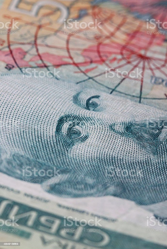 Serbian currency stock photo