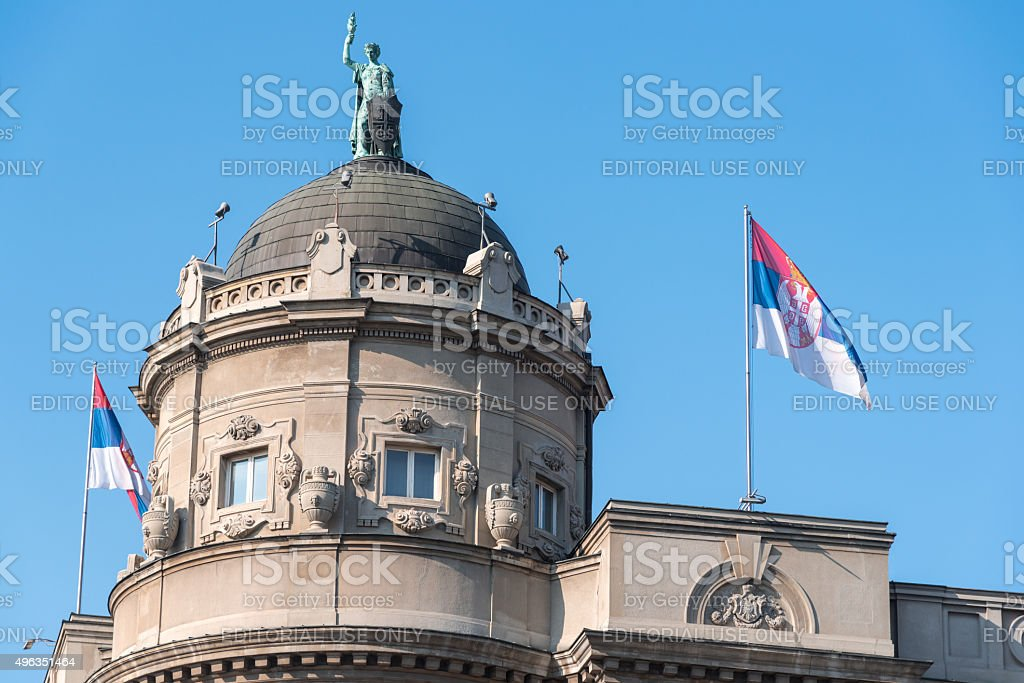 Serbian flag on Government building stock photo