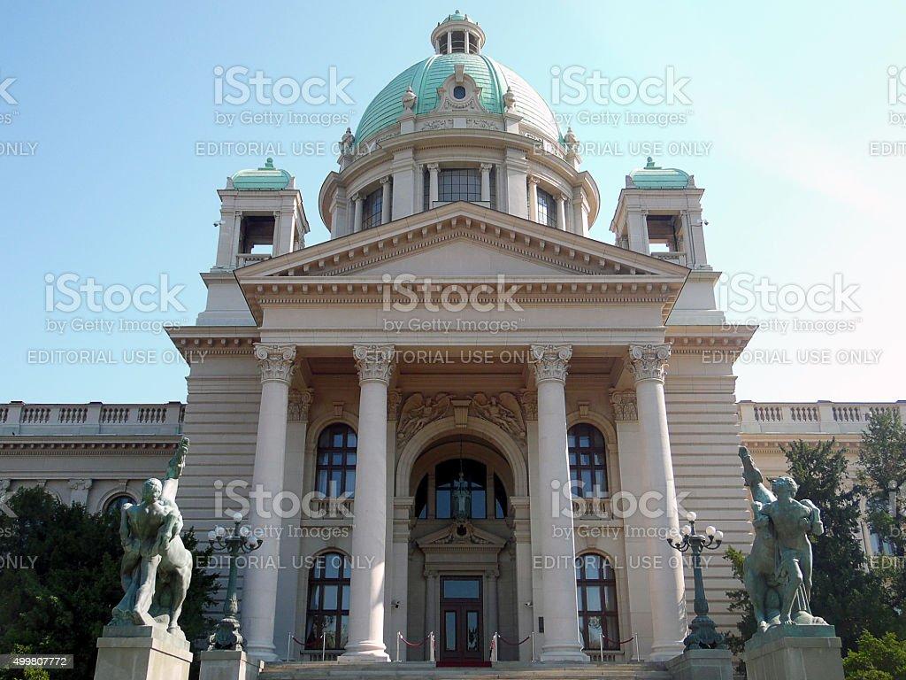 Serbian National Assembly stock photo