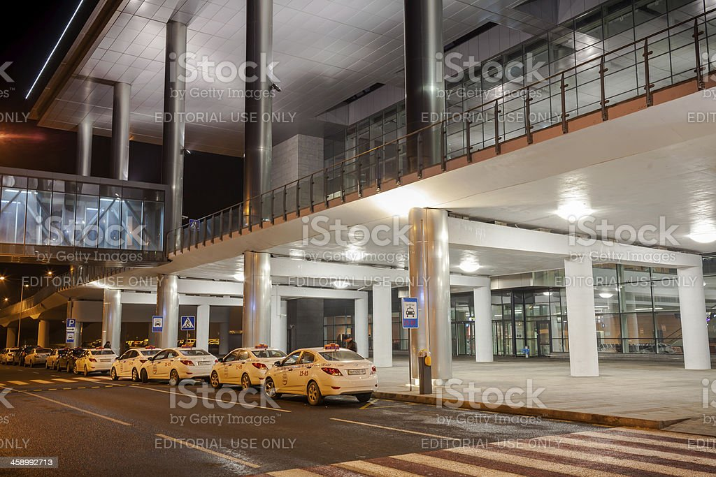 Sergei Prokofiev  Airport in Donetsk (Ukraine) stock photo