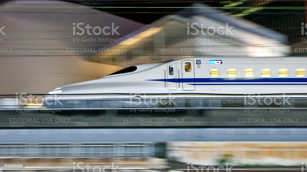 N700 series Shinkansen bullet train stock photo