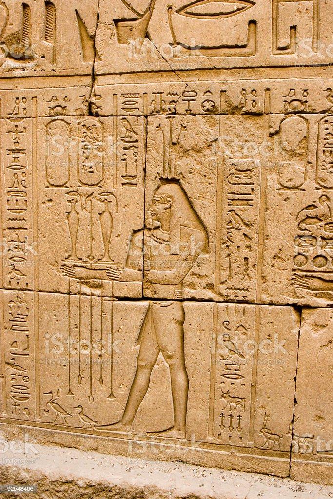 Serving the Pharaoh stock photo
