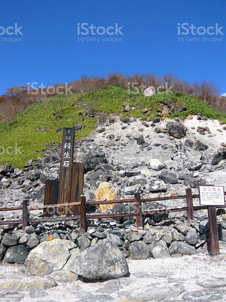 Sessho-Seki Rock:Historic sites, Nasu, Japan stock photo