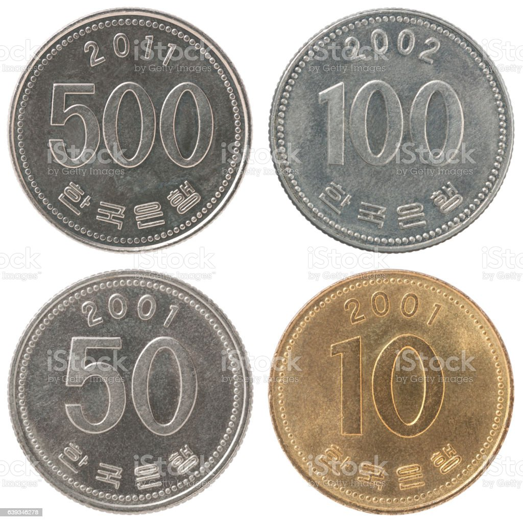 Set coin korean won stock photo