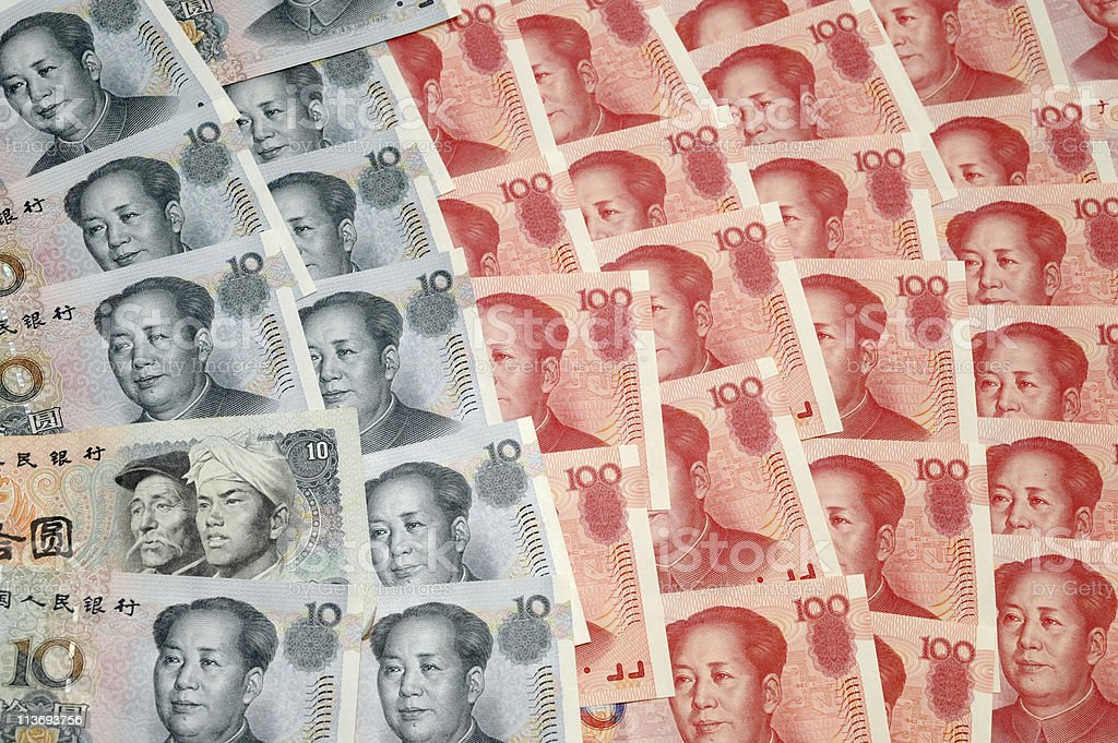 Set of Chinese Yuan money notes stock photo