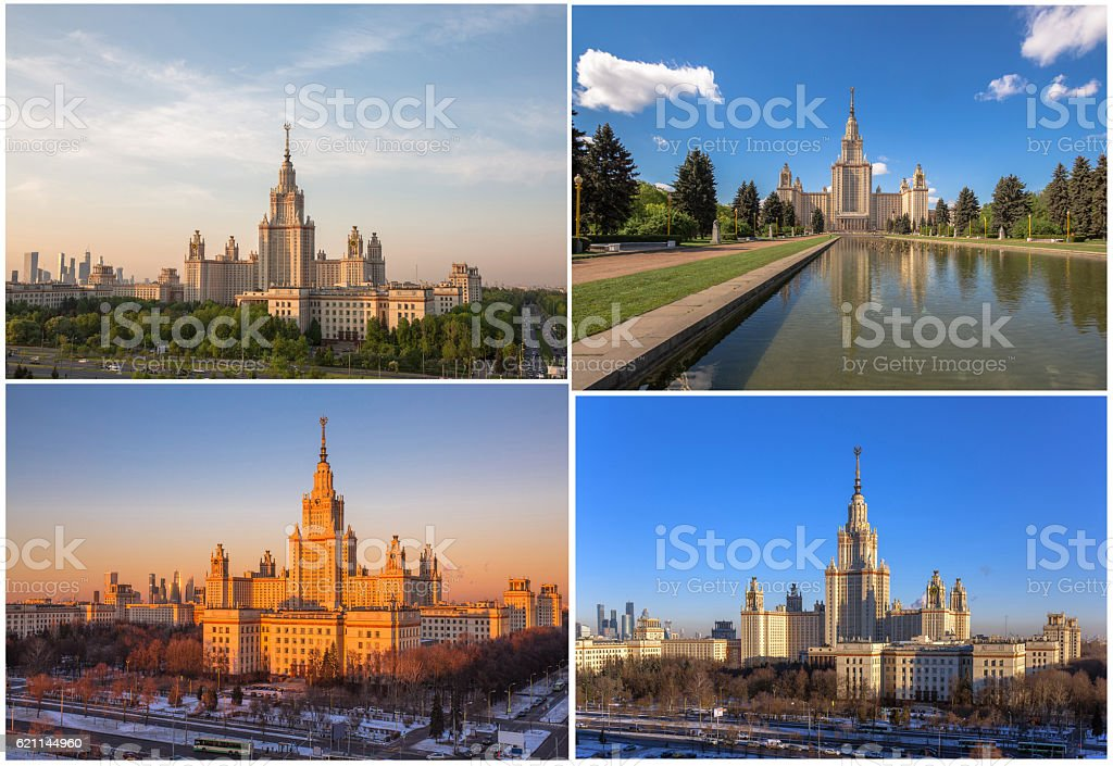 Set of classical pictures of Moscow State University stock photo