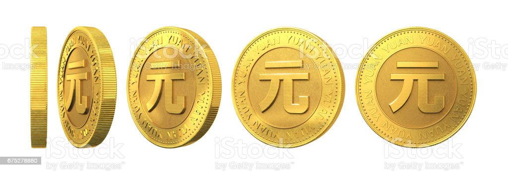 Set of gold coins with yuan sign isolated on a white background. 3d rendering. stock photo