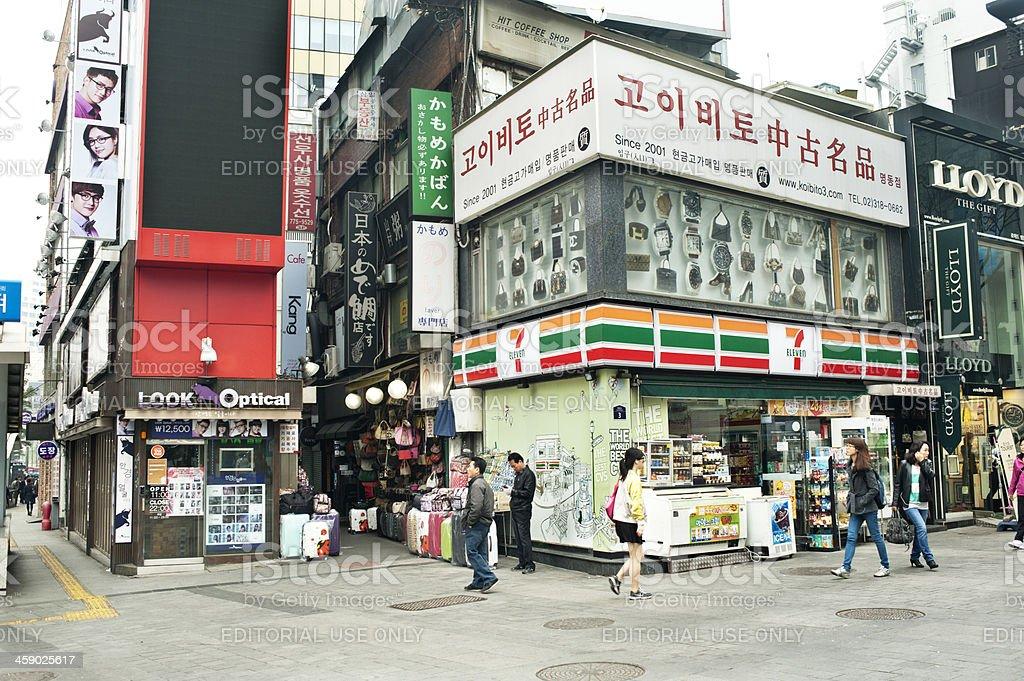 Seven Eleven Store, Seoul, South Korea royalty-free stock photo