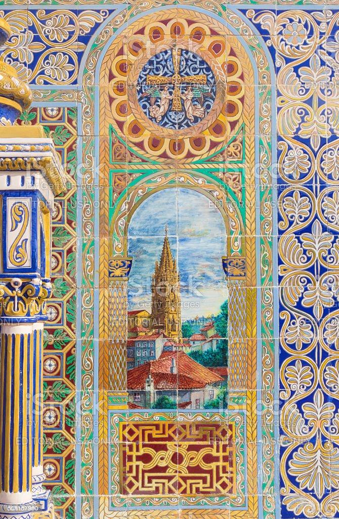Sevile -  tiles on walls of Plaza de Espana stock photo