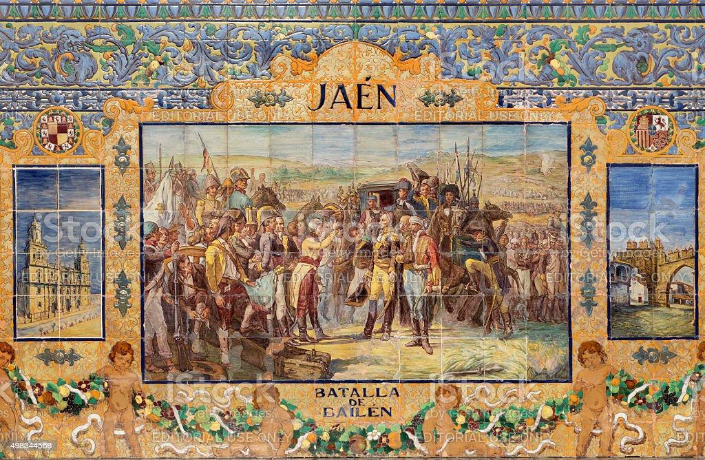 Seville - Jean province tiled on the Plaze de Espana stock photo