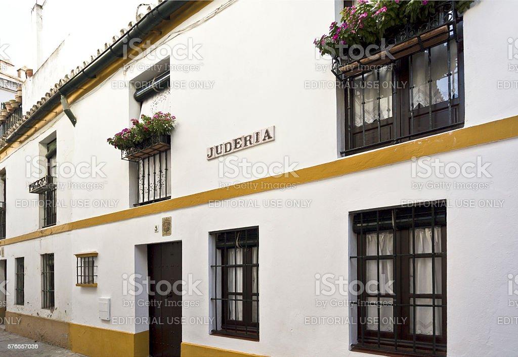 Seville Jewish Quarter stock photo