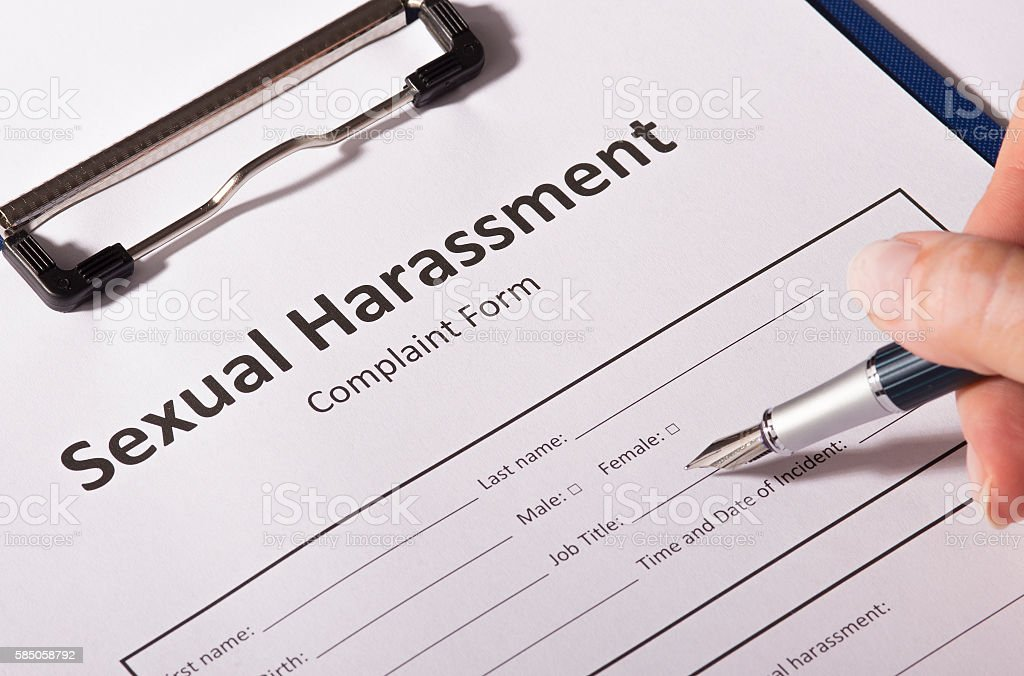 Sexual Harassment Complaint Form stock photo