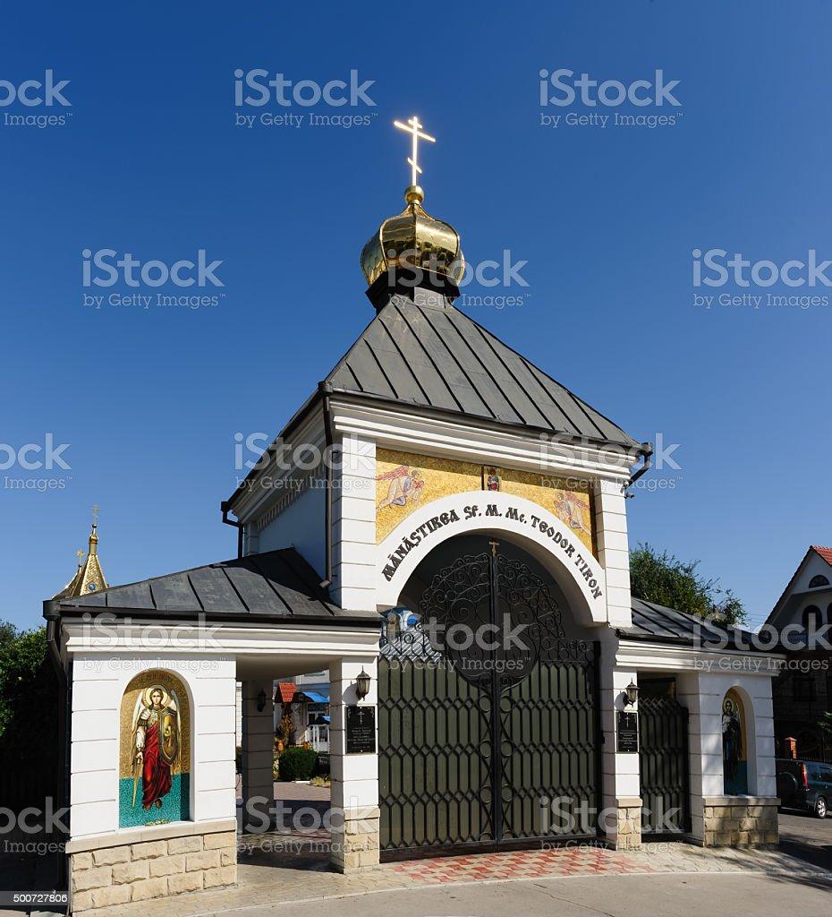 Sf Teodor Tiron Monastery gates stock photo