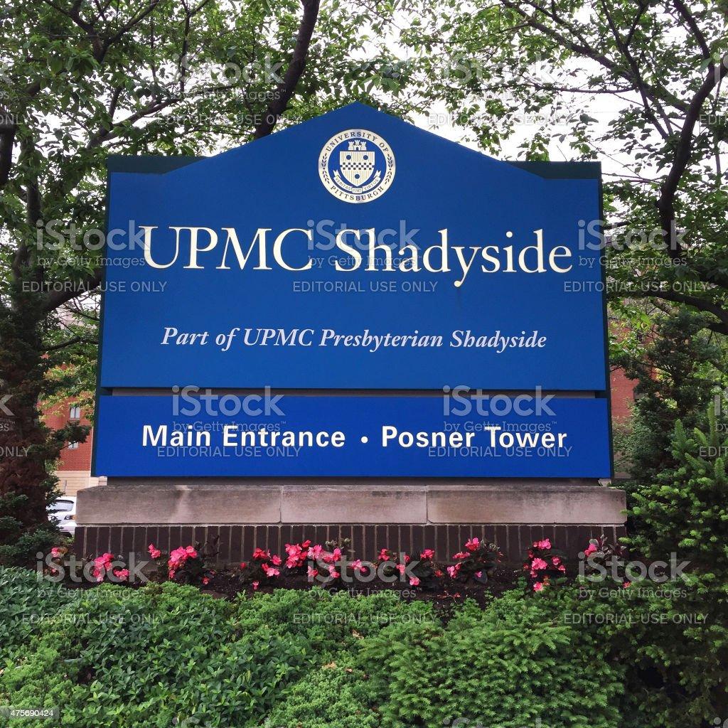 UPMC Shadyside Hospital Pittsburgh stock photo