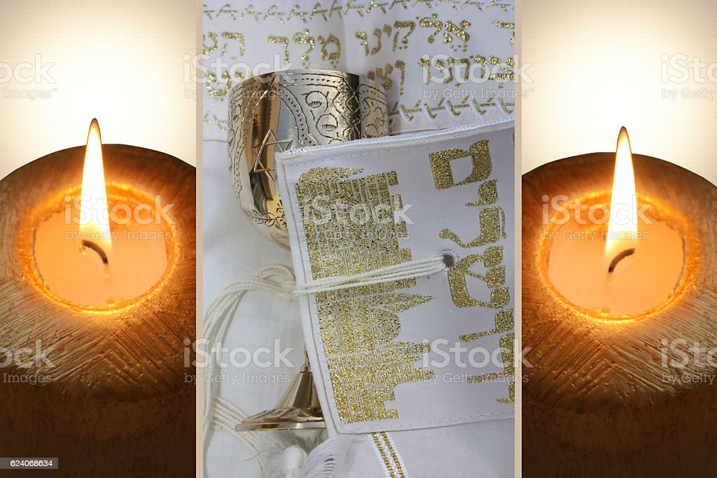 Shalom Jerusalem  Hanoucca stock photo
