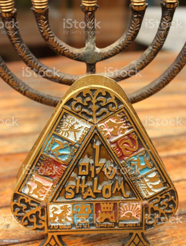 Shalom - Ménorah - Hébreu - Judaïsme stock photo
