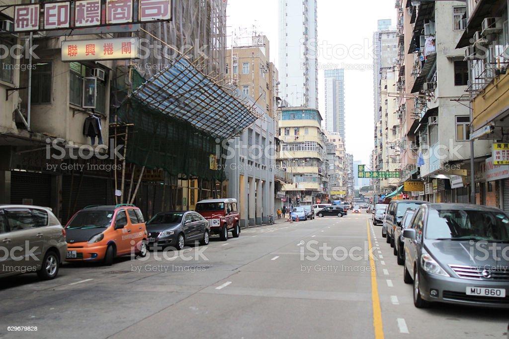 Sham Shui Po, hong kong stock photo
