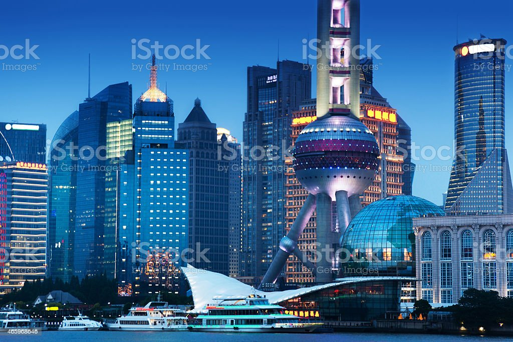 Shanghai at night, China stock photo