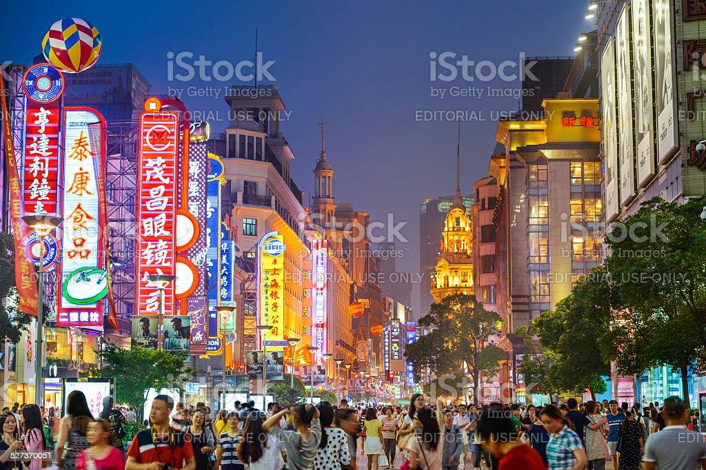 Shanghai, China Nanjing Road Shopping Distict Cityscape stock photo