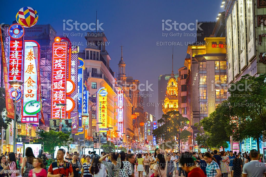 Shanghai, China Nanjing Road Shopping Distict Cityscape stock photo