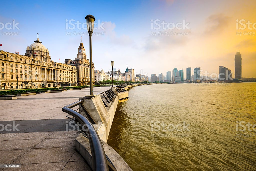 Shanghai Cityscape in the Bund stock photo