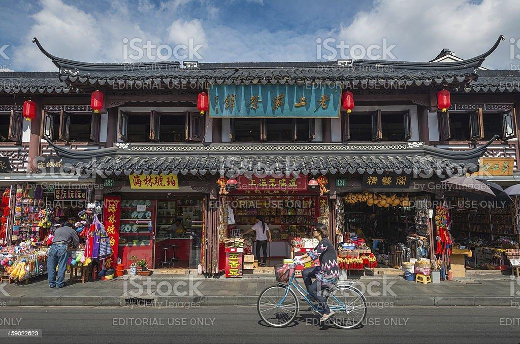 Shanghai colourful tourist shops on Old Street China stock photo