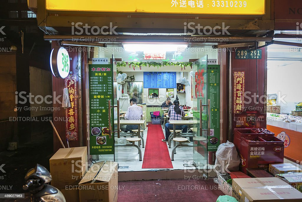 Shanghai diners in night restaurant China royalty-free stock photo