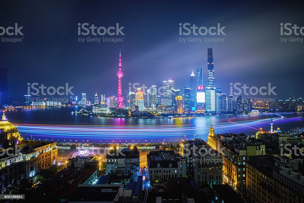 Shanghai Modern Skyline stock photo