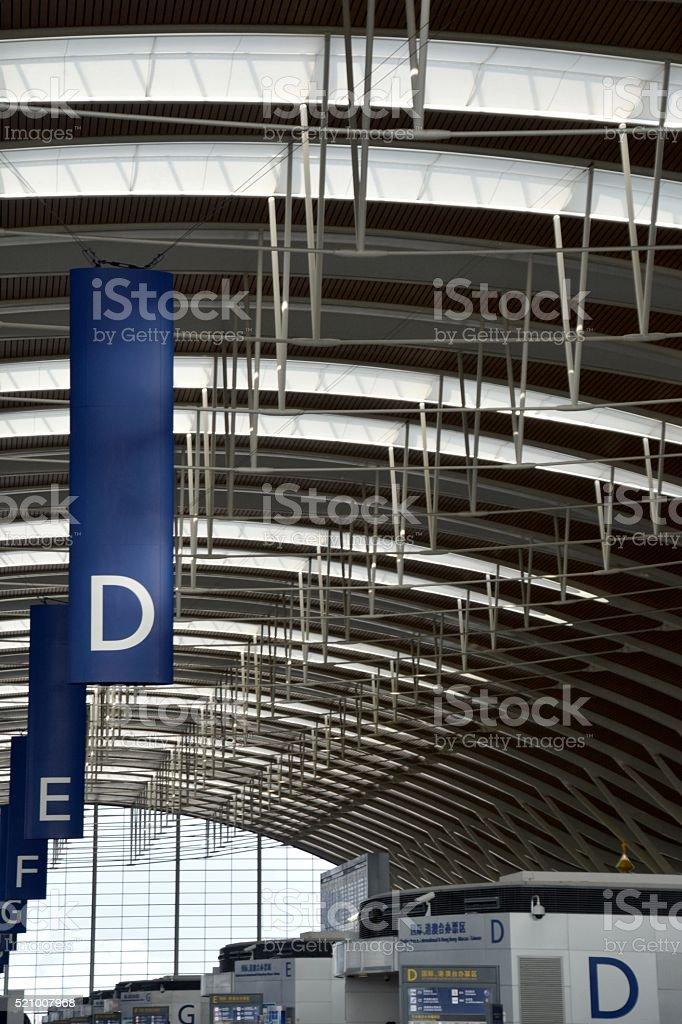 Shanghai Pudong International Airport terminal stock photo