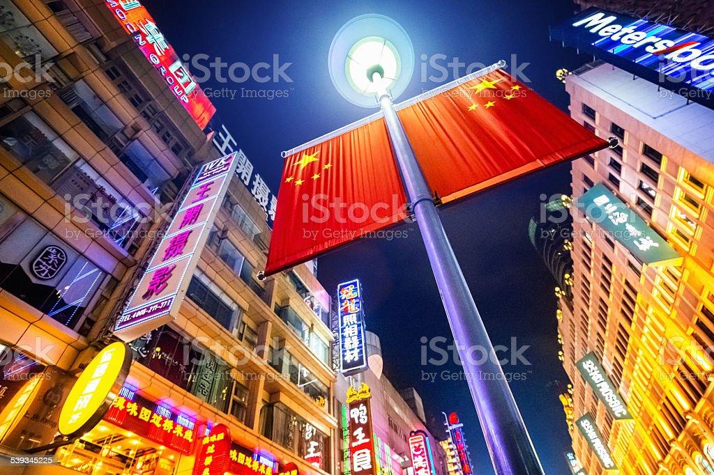 Shanghai Shopping at Nanjing Road China stock photo