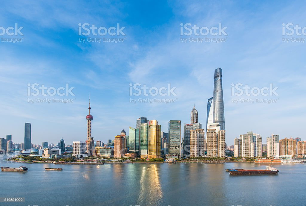 Shanghai skyline in sunny day, China stock photo