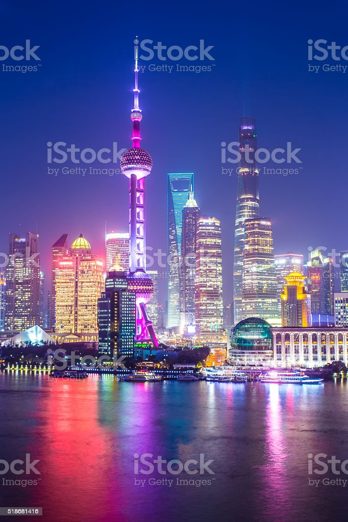 Shanghai skyline night view on Pudong New Area stock photo