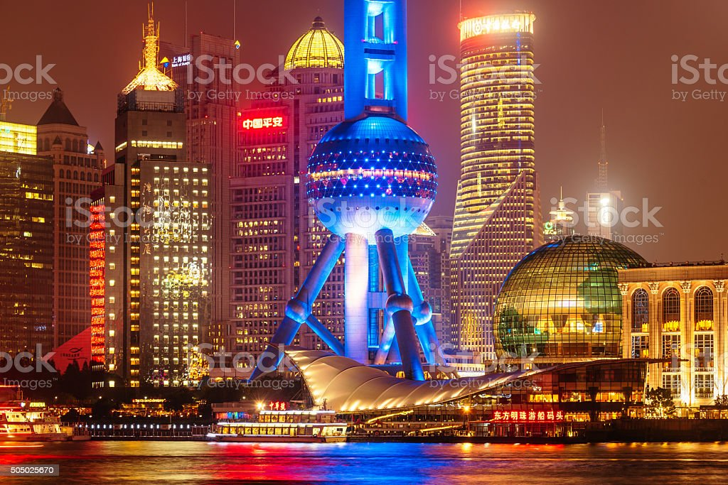 Shanghai Skyline with Oriental Pearl Tower stock photo
