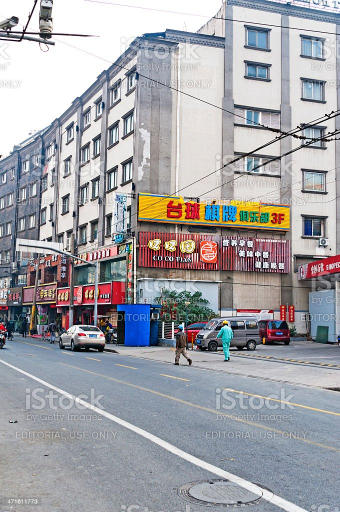 Shanghai Street Views royalty-free stock photo
