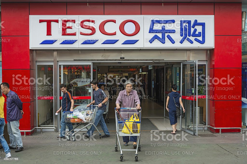 Shanghai Tesco supermarket China stock photo