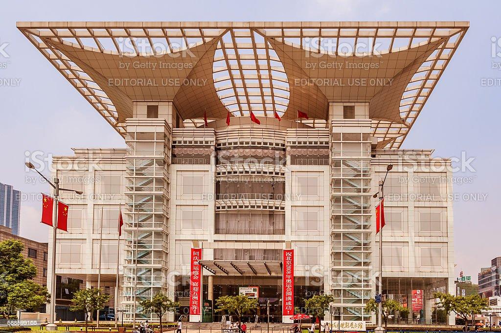 Shanghai Urban Planning Exhibition Center stock photo