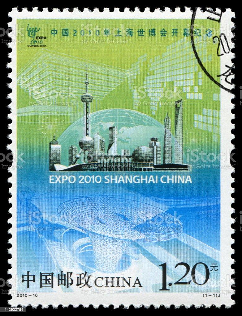 Shanghai World Expo stock photo