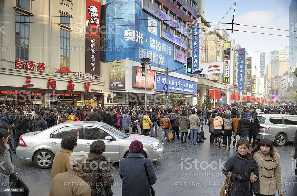 Shanghai's East Nanjing street in winter royalty-free stock photo