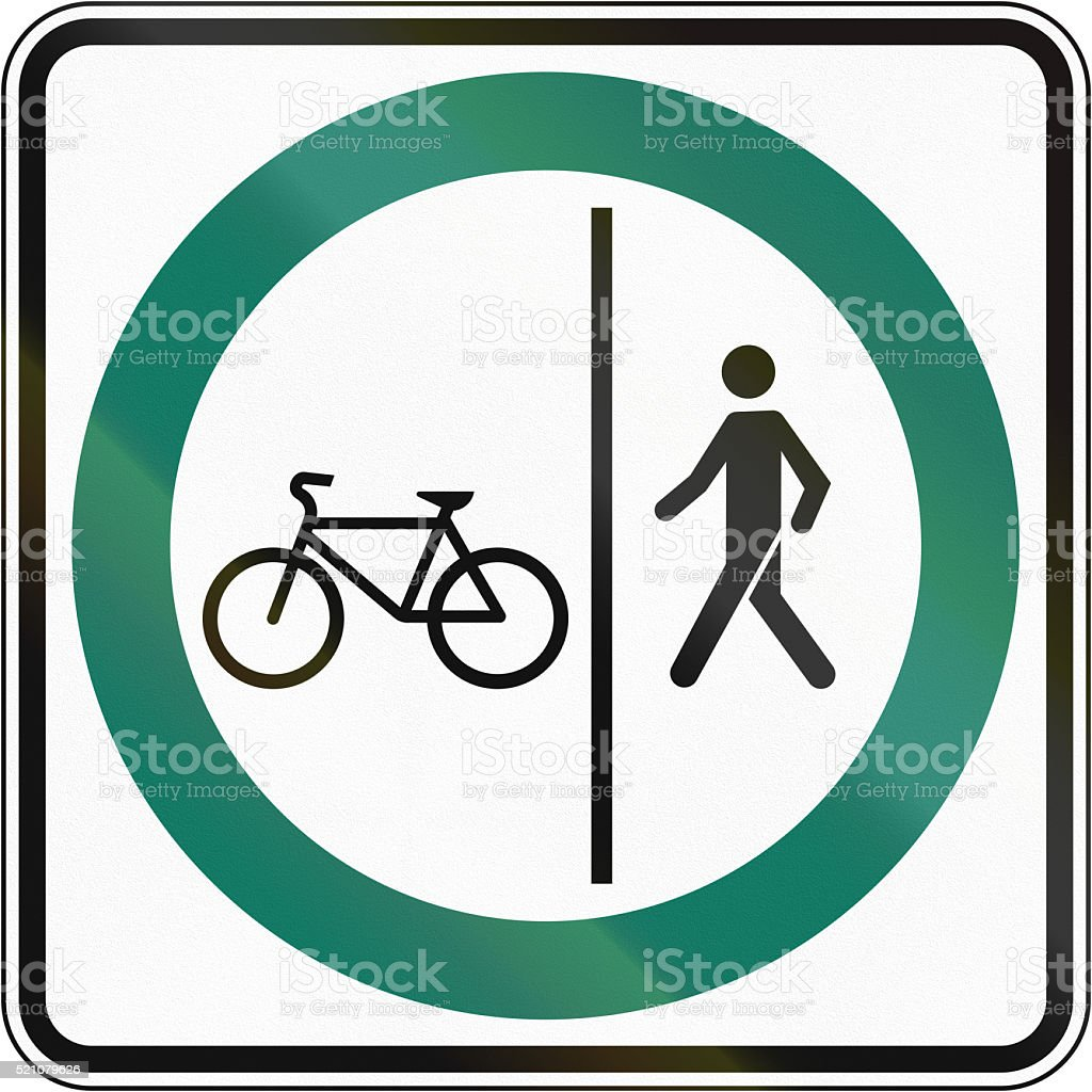 Shared Use Path With Separate Lanes in Canada stock photo