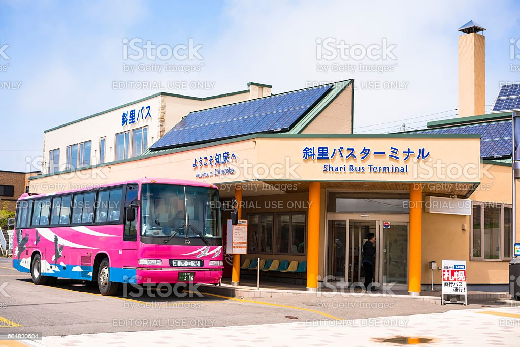 Shari bus terminal on top of Shiretoko peninsula, Japan stock photo