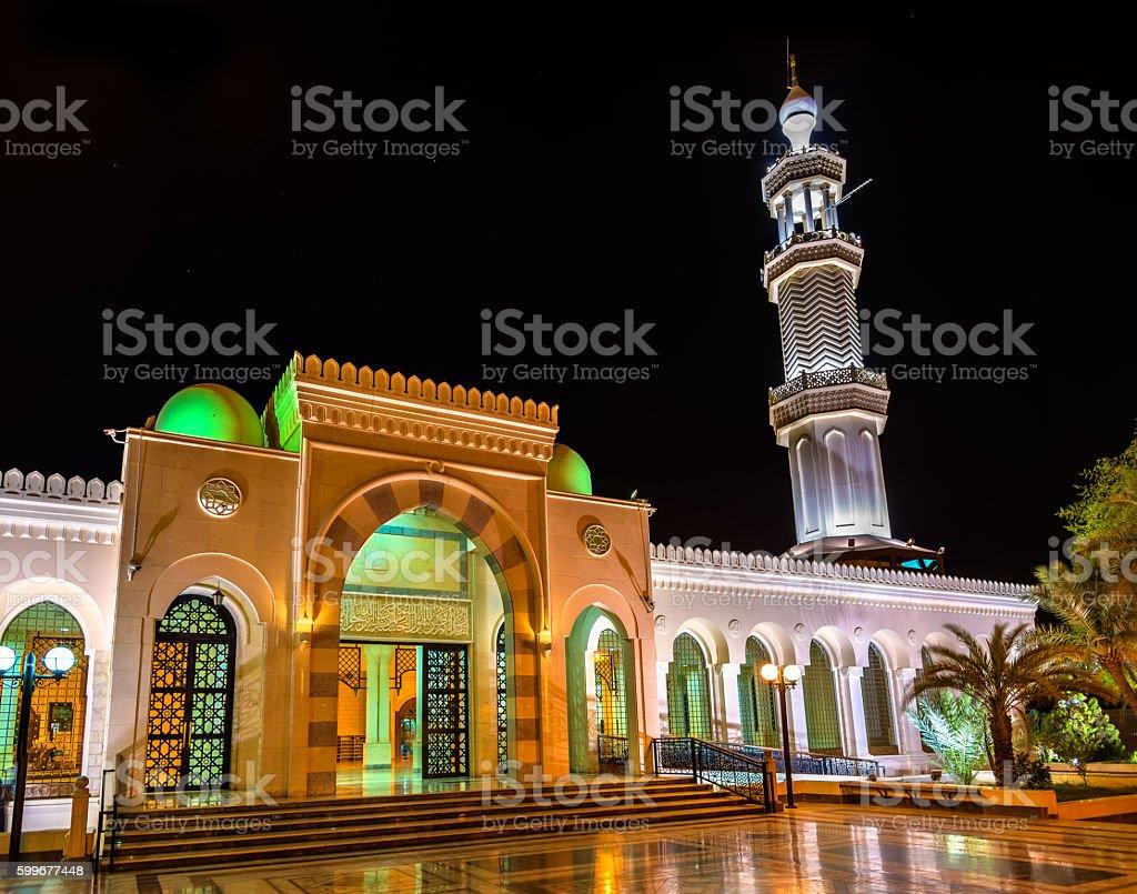 Sharif Hussein Bin Ali mosque in Aqaba stock photo